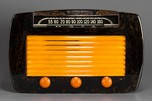 Stewart Warner 62T36 Catalin Radio in Black/Dark Green with Yellow